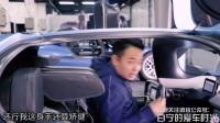 白话汽车:最详细解析蔚来EP9