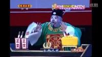 豫剧全场戏——《荒唐牌坊》金不换 徐福先 豫剧 第1张