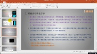 水哥ANSYS初级教程51-求解类型与求解设置