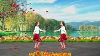 龙门红叶广场舞【爱你的人泪在流】编舞【梅怡】