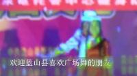 蓝山县2013年广场舞大赛-水电托管中心表演的《圣地拉萨》