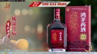 黑龙江卫视2017年广告第四段(禁止转载)