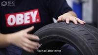 《萝卜实验室》除了讲轮胎知识我们还把轮胎切了!