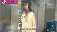 很走心的一首粤语歌 !《只要和你在一起》