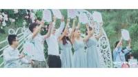 「用最初的心,陪你走最远的路」——唯美户外婚礼(总监档双机)