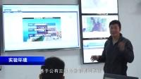 海运学院教学示范虚拟仿真中心简介