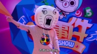 王尼玛爆款直播拔剑小学生市场 韩国萨德开启作妖新篇章