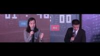 2017国际华语辩论邀请赛 主题活动 表演赛 救猫or救画