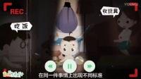 一个唱红脸一个唱白脸 中国式家长教育很危险