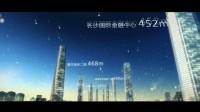 三维动画样片05