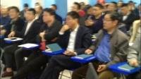 华为背景老师许浩明授课《持续管理变革,企业流程再造作载体—华为最佳实践》