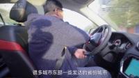 【胖哥游记】东南DX3 G7美食之旅第3集 高速虽好加油
