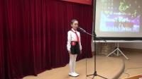 台州市好家风演讲比赛 (1)