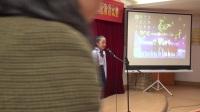 台州市好家风演讲比赛 (2)