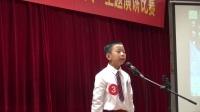 台州市好家风演讲比赛 (3)