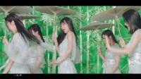 七朵组合《青蛇》官方MV