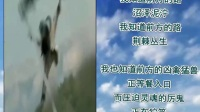 青春的翅膀【朗诵OK版 天子俊作品】