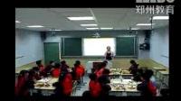 小学综合实践《水果拼盘》方法指导课(2014年郑州市中小学综合实践活动学科优质课大赛)