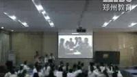 小学综合实践《茶文化--中期交流》(2014年郑州市中小学综合实践活动学科优质课大赛)