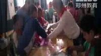 小学综合实践《制作环保购物》(2014年郑州市中小学综合实践活动学科优质课大赛)