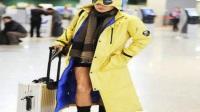 46岁陈志朋机场继续辣眼睛变哥斯拉穿热裤露大腿