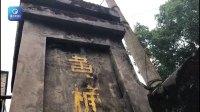 市民偶遇幼儿园旧址:爬山虎满墙斑驳四溢