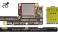 科技早报: 老罗回击!坚果Pro 2屏占比惊人