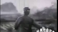 豫剧电影--朝阳沟