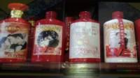 中国仁怀酱香酒业在线平台