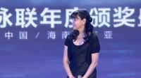 中国游泳协会荣膺殊荣