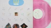 [皇者] 中文的士高 陈秀雯 - 甜蜜如軟糖-87-Sweet-Mix