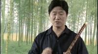 俞逊发《学好笛子》演奏技术 5、指法训练