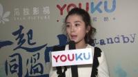 全娱乐专访《同窗2》主演李若嘉 坦言不想演