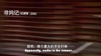 0001-曾小贤出走_爱情公寓第一季第十三集抄袭图鉴(1_2)__爱情公寓的抄袭史20[超清版]