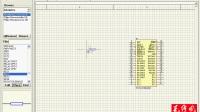protel99se 视频教程-第二节 原理图设计系统的基本操作
