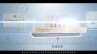 中国工商银行龙岩岩城支行巾帼文明风采展示-阳光映画出品