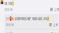 """""""抢不到""""一加5T网友不干,刘作虎""""早就追加订单""""是好回复吗"""