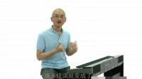 怎样学钢琴教学视频教程全集 怎么快速学会钢琴 钢琴曲北风吹教学视频