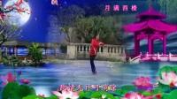 月满西楼【正面】古典舞 形体舞 民族舞 曾惠林舞蹈系列