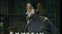 沪剧全剧01《芦荡火种》  丁是娥 邵滨孙 石筱英 俞麟童