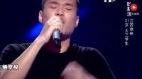 中国好声音 这动人的歌声, 满满的都是正能量!