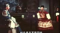 越剧电影《红楼梦》-徐玉兰王文娟-1962年