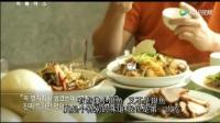 韩国大叔吃了一桌中国家常菜, 就喜欢这种没吃过美食的样子