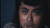 陈真1982  04【唐成配音版】