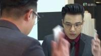 EKO高端垃圾桶高频出镜TVB热剧《爱回家之开心速递》