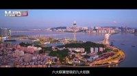 MDL Macau ddc祝福预告