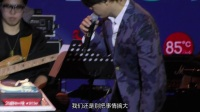 港台:陶喆自曝老婆不是铁粉 双J献声爽唱经典情歌