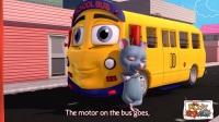 著名英文童谣:哗哗巴士