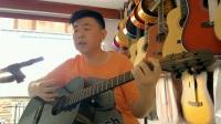 牡丹江学吉他-吉他弹唱《怎么办》(杨宁吉他教室13555007821)
