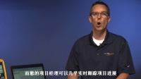 DSX-5000 CH电缆认证分析仪--保存及管理报告